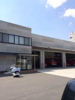 太田市消防本部東部消防署