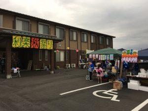 利楽秋祭り1
